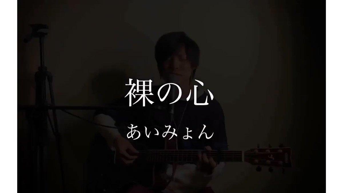 ハダ か の こころ ギター