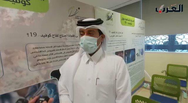 د. حمد الرميحي التطعيم عبارة عن جرعتين بينهما 21 يوماً.. ويجب الحصول على الجرعة الثانية في الموعد المحدد