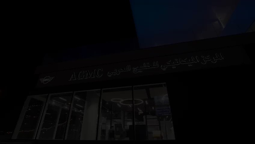 Welcome to our new showroom in Motor City, recently inaugurated by His Highness Sheikh Mansoor Bin Mohammed Bin Rashid Al Maktoum. We're officially open! 🎉  #AGMCMotorCity