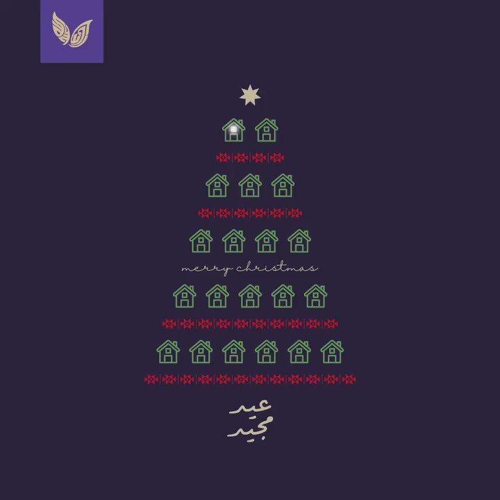 بمناسبة عيد الميلاد المجيد نتمنى لكم ولعائلاتكم كل المحبة والعافية  Wishing a merry and healthy Christmas to you and your loved ones  #MerryChristmas