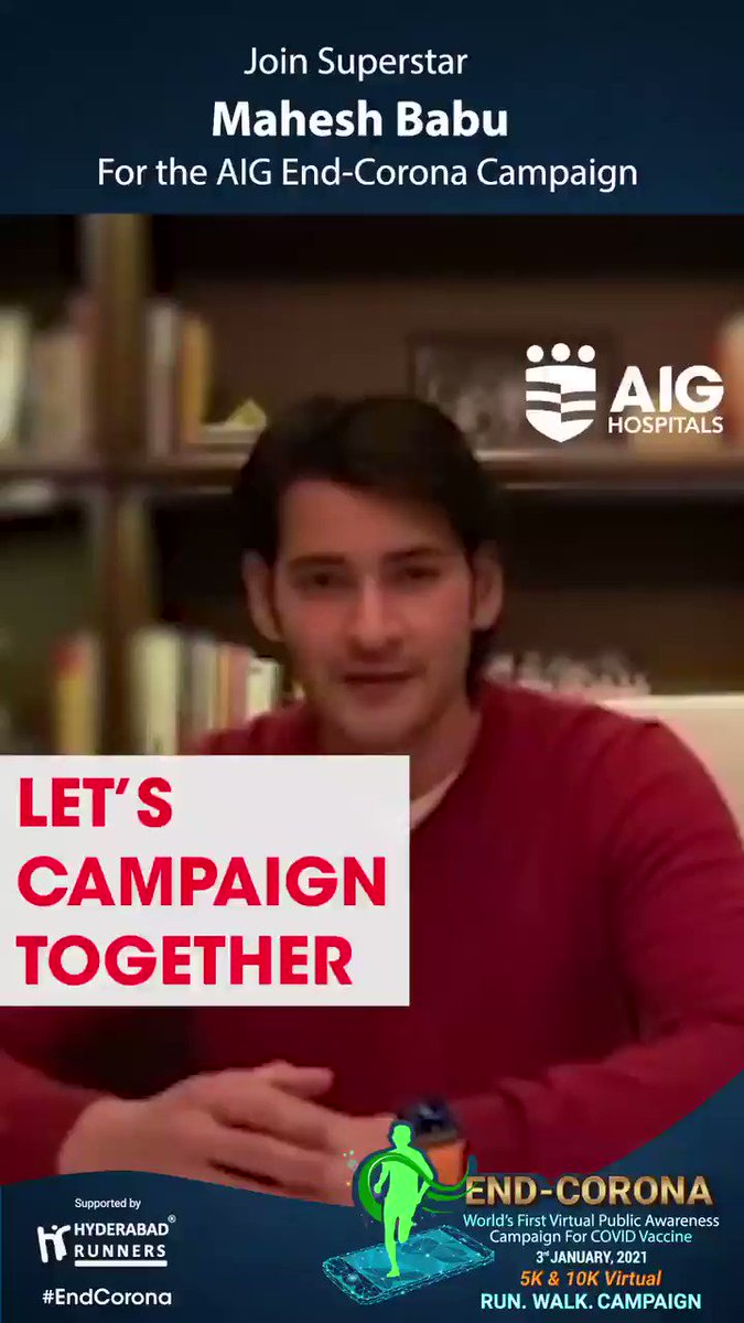 Superstar @urstrulyMahesh Anna's support for the AIG #EndCorona Campaign. Join him by clicking  and register for free! #COVID19 #COVIDVaccine #COVIDinIndia  #SarkaruVaariPaata #MaheshBabu