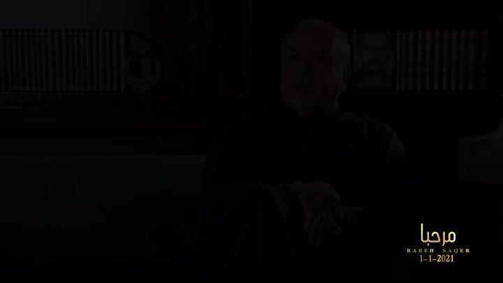 أ. #سالم_الهندي لاشك #رابح_صقر مدرسة  #مرحبا_1_1_2021 لمشاهدة الحلقة كاملة حمل تطبيق #فن_بوكس  @rabehsaqer  @salhendi  @FannBoxApp