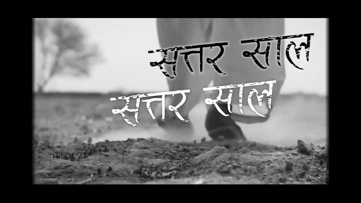 Replying to @TajinderBagga: KISAN @narendramodi ANTHEM WHAT A WONDERFUL SONG by  @expronicsumit @abbhisonpaliya