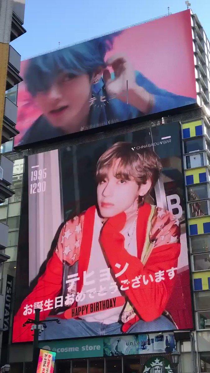 12/30 テテセンイル広告  道頓堀 ①  #BTS #V #태태생일ᄎᄏ   #KimTaehyung