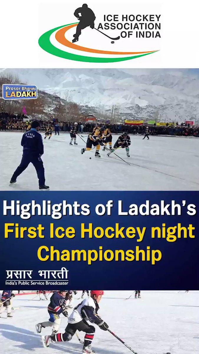 First Night Ice Hockey Tournament Concluded in Kargil; Friends Pashukum lifted the cup  @jtnladakh @tourismgoi @utladakhtourism  @IIHFHockey