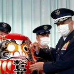 matsushimabaseのサムネイル画像