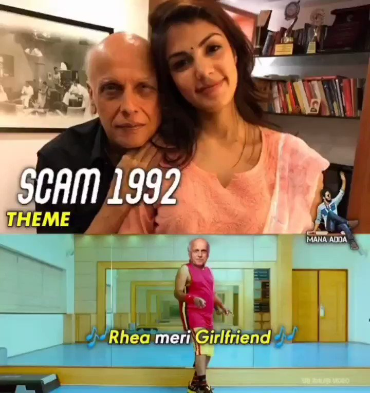 Rhea Meri Girlfriend #Scam1992 #Scam #RheaChakraborty #ScamMusic #ScamBgm #MukeshBhatt #RheaMeriGirlFriend
