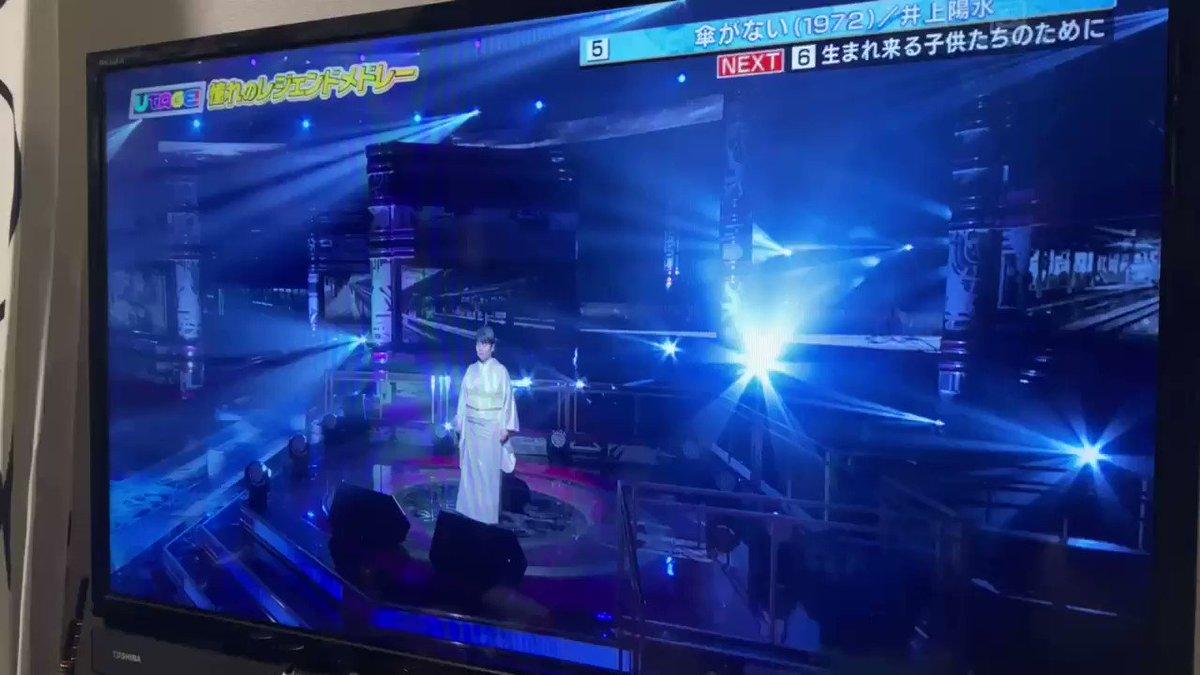 ツイッター 島津 亜矢