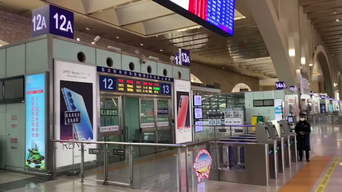 China locks down #Shijiazhuang, a 11 mln-population city only 3 hours' drive from Beijing, due to recent coronavirus surge. Train station completely empty as inbound and outbound service ceased.