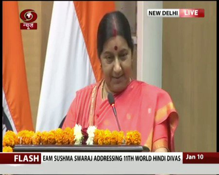 २०१४ से मोदी सरकार ने हिंदी भाषा को वैश्विक मंच पर लाने के लिए अथक प्रयास किये है।  आप सभी को विश्व हिंदी दिवस २०२१ की शुभकामनाएं।  @SushmaSwaraj  at 11th World Hindi Divas in New Delhi #विश्व_हिंदी_दिवस  Video Credit: DD News