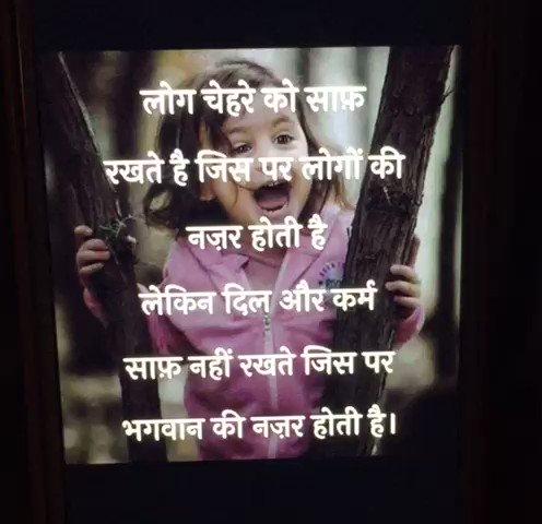 Jai Dhari Maa 🙏 Contributed and narrated by @SainaBharucha also for @DemonstrativeLE