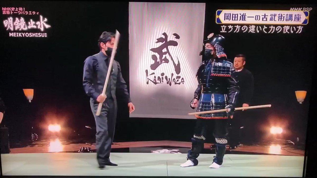 打ち込みで木刀を折るアイドル岡田准一氏