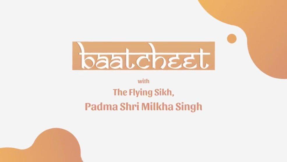 In episode 6 of Baatcheet, Padma Shri Milkha Singh expresses his wish to see Indian athletes shine in the olympics and more. Watch now to #GetInspired 💫  @thekiranbedi @SainaBharucha  #baatcheet #milkhasingh #theflyingsikh #livinglegend #PadmaShri #olympicwinner #PrideOfIndia