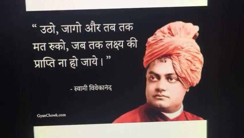 Jai Dhari Maa. 🙏 Narrated and contributed by @SainaBharucha also for @DemonstrativeLE