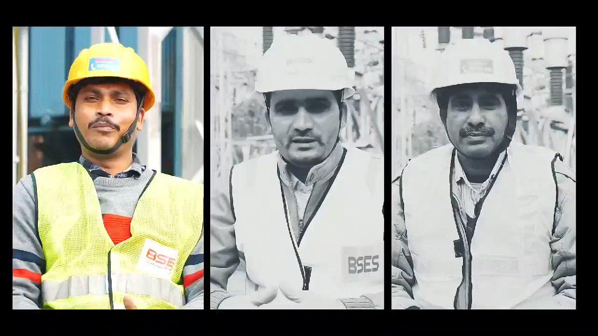 लॉक डाउन के दौरान जब पूरी दिल्ली थम गयी थी तब इन कोरोना वॉरियर्स के मेहनत और हौसले के बदौलत दिल्लीवासियों को 24x7 बिजली मिलती रही ।  मैं कृतज्ञ भाव से इन #HeroesOfTheFrontline को सलाम करता हूं जिन्होंने अपनी जान की परवाह किये बगैर इस संकटकाल के दौरान अपनी सेवाएँ दी ।