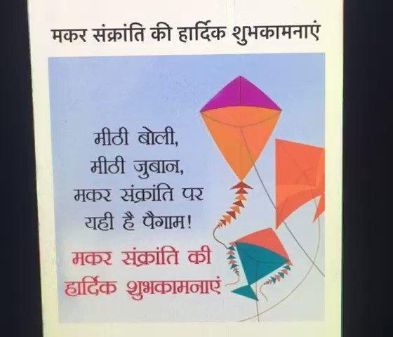 Jai Dhari Maa. 🙏 Greeted by @SainaBharucha also for @DemonstrativeLE