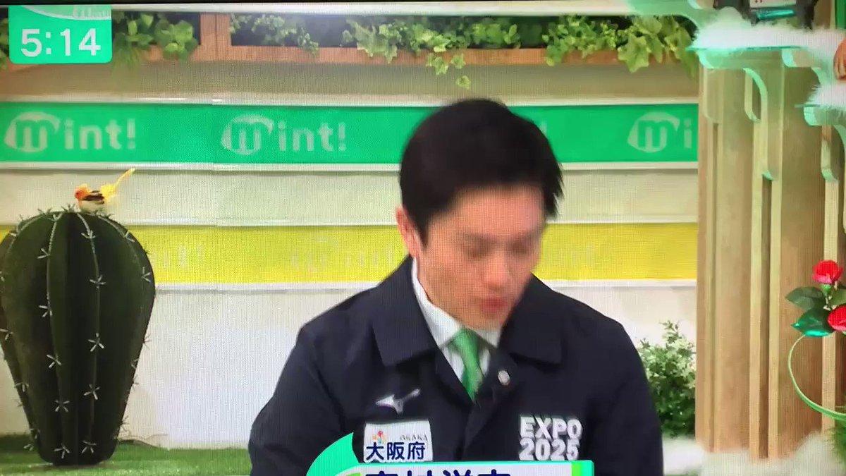 知事 ツイート 吉村