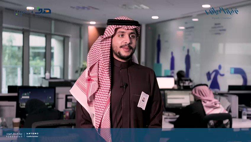 إشادة من @RiyadBank   بالتجربة مع برنامج #تمهير، في تدريب واستقطاب الشباب السعودي، من خلال الشراكة بين #غرفة_الرياض و #هدف  @HRDFNews  @Rdcci_Care https://t.co/rQMS3IWDWf