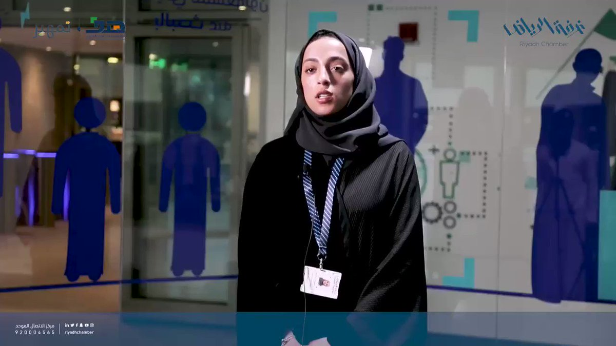 العنود الملحم، تتحدث عن تجربتها في @RiyadBank    من خلال برنامج #تمهير ، الذي ينفذه #هدف  @HRDFNews  بالتعاون مع #غرفة_الرياض   @Rdcci_Care https://t.co/ZGaxoT3PKX
