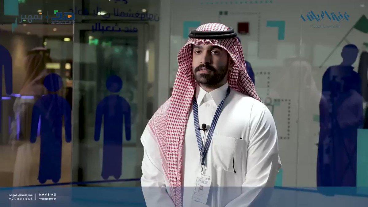 مشاري الغفيلي، يتحدث عن تجربته في @RiyadBank    من خلال برنامج #تمهير ، الذي ينفذه #هدف  @HRDFNews  بالتعاون مع #غرفة_الرياض   @Rdcci_Care https://t.co/po0pXuT3Bs