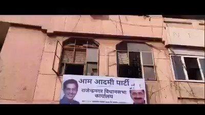 एक वर्ष पूर्व राघव भैया के चुनाव कार्यालय का उद्घाटन 1 साल में रचा @raghav_chadha भैया ने इतिहास
