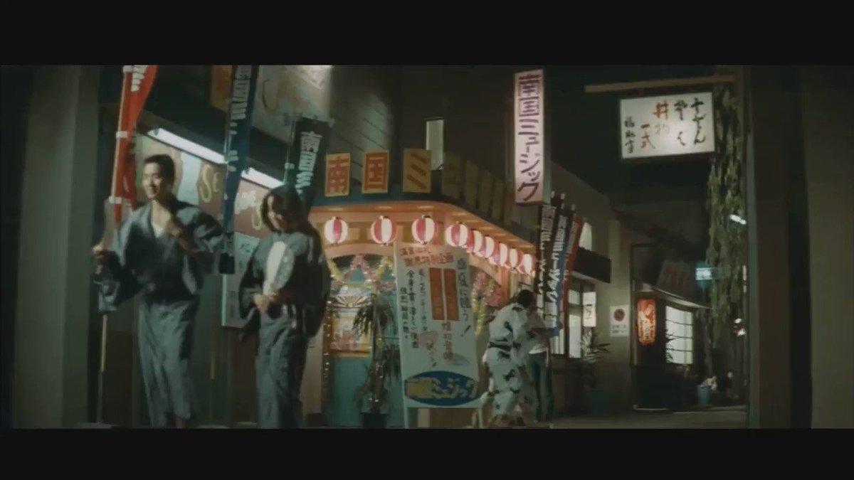 Replying to @furifuri66: 本日は藤原釜足さんの誕生日。  『喜劇 特出しヒモ天国』  @retoro_mode