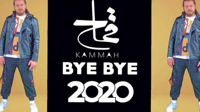 Bye Bye 2020 🖐 أغنية الفنان #محمد_قماح متوفرة على تطبيق #DEEZER @DeezerMENA