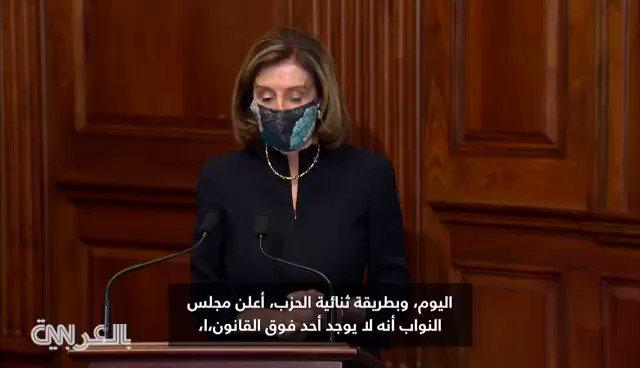 كم من حاكم عربي مارس السياسة الصبيانية ، والتفحيط السياسي ، واللعب بمصير الشعب .. يستحق مثل هكذا اجراء ؟! #عزل_ترامب