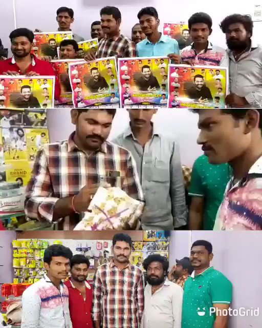 """Today 2021 Calender  Launched by the Our president of PᴀʟɴᴀᴅU Division @ntrali Bhai..😍😍🤝🤝🤝 In our village' Dachepalli"""" at frnd mobileshop With.. @JonyMohammed2 @HafeezTemper And..some others....!😎 #UnbeatableBheemTeaser  #KomaramBheemNTR  #SaturdayVibes"""
