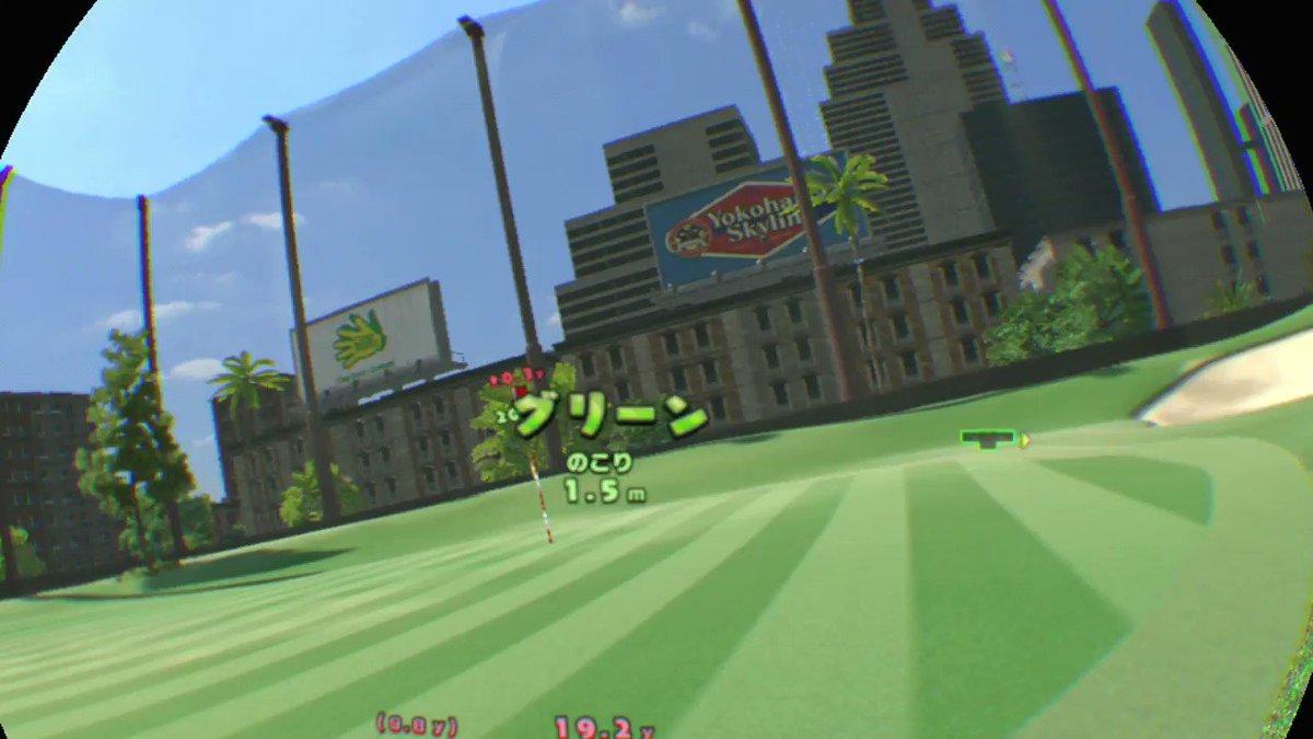 #みんなのGOLFVR の体験版をMOVEコンで遊んでみたらすんごく楽しいやんけこれ!!ってなったw ゴルフはしたことないけど、自分でちゃんと打ってる感じが楽しい。ゴルフって面白いんだなってなったわ。 #PSVR #PS4share