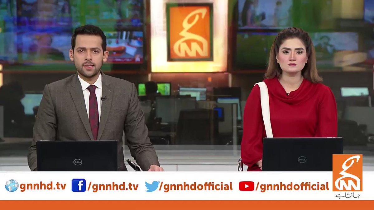 ایم کیو ایم اور پی ٹی آئی کا مردم شماری پر تاریخی فیصلہ کرنے کا دعوی  #MQM #PTI #GNNUpdates #GNN #Census2020 #Census2021