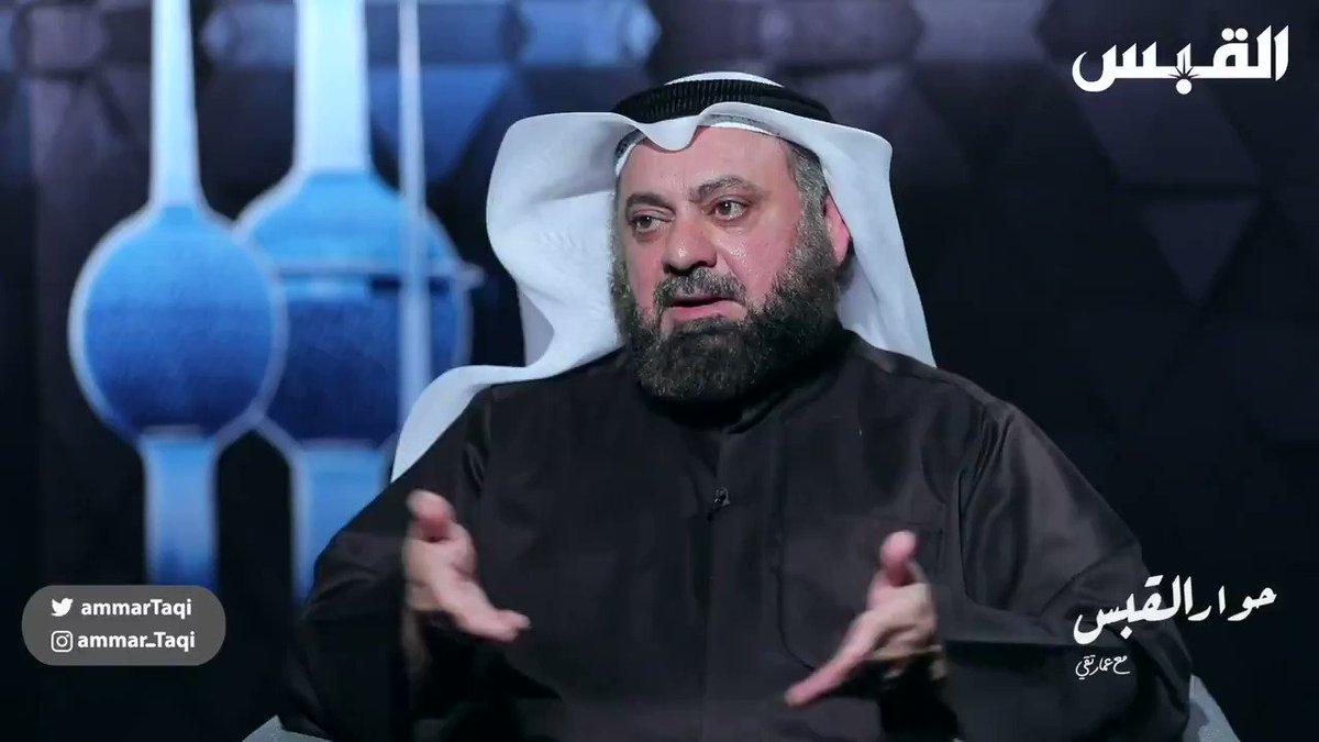 #وليد_الطبطبائي: الحكومة غير قادرة على إعطاء المواطن منحاً مالية لأن #الأزمة_الاقتصادية لا تسمح #الكويت