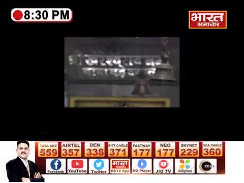 #WATCH   वो प्रेत है या कोई इंसान ! उसे ना मौत मिलती ना मोक्ष ! देखें आज रात 8:30 बजे @ritu05mishra के साथ सिर्फ #BharatSamachar पर.