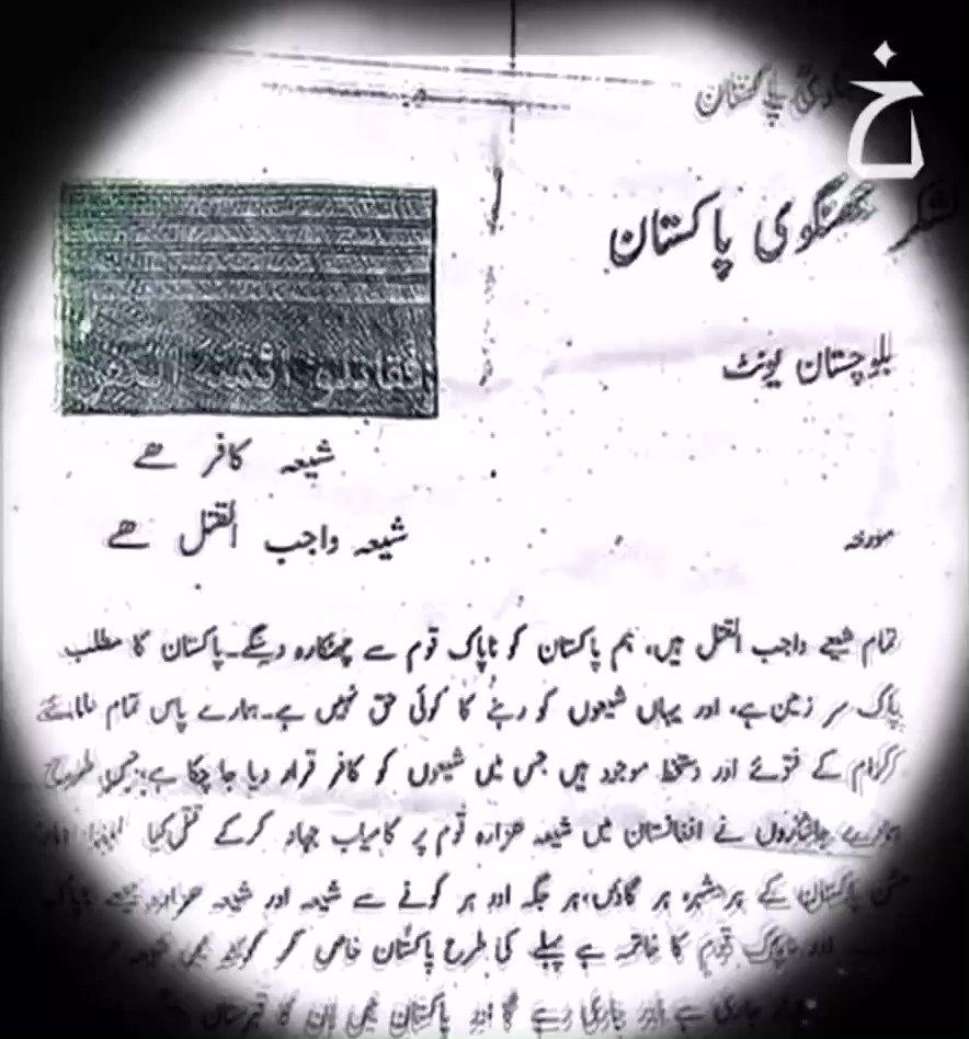 #HazaraShiasWantJustice #hazaragenocide