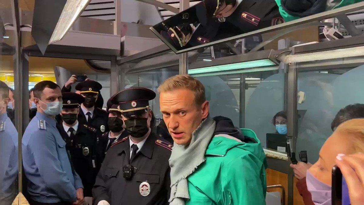 Задержание Алексея
