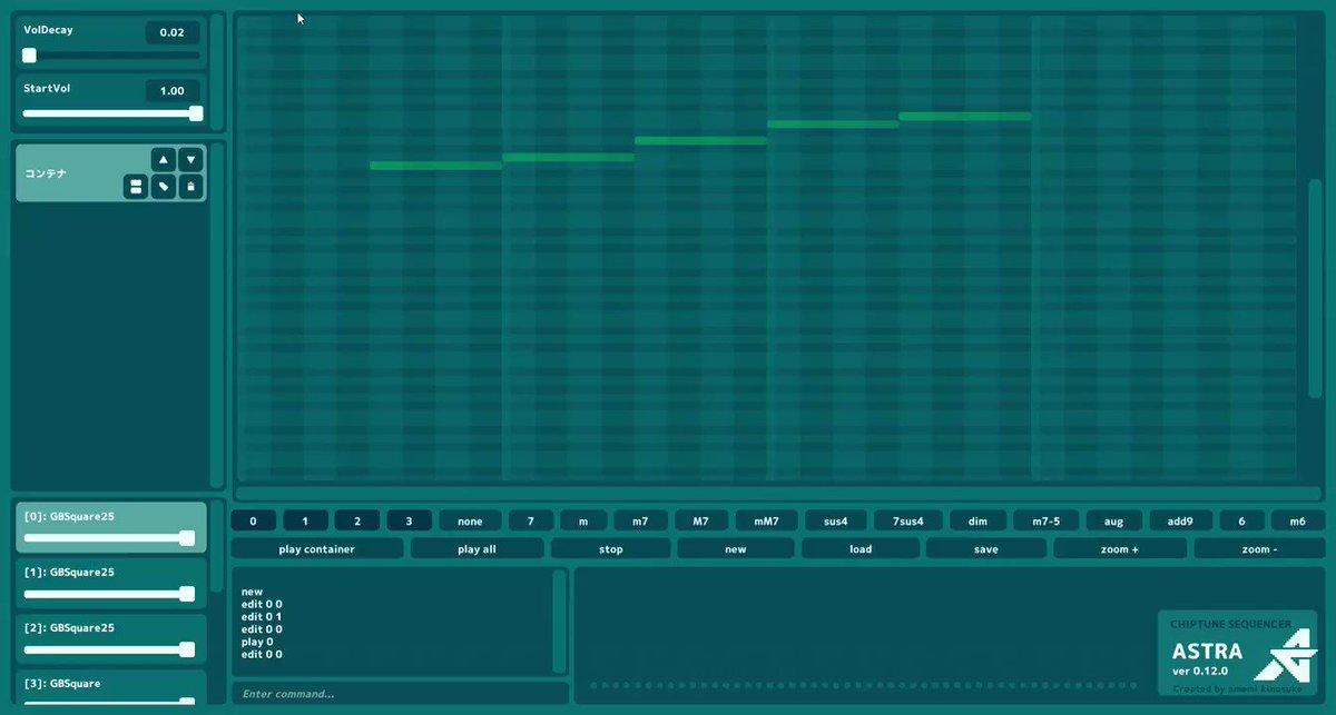 チップチューンシーケンサー ASTRAver 0.12.0 をリリースしました🙌🆕 コードを描く機能・トラック選択ショートカット・その他改善よろしくおねがいします!#astra_chiptune