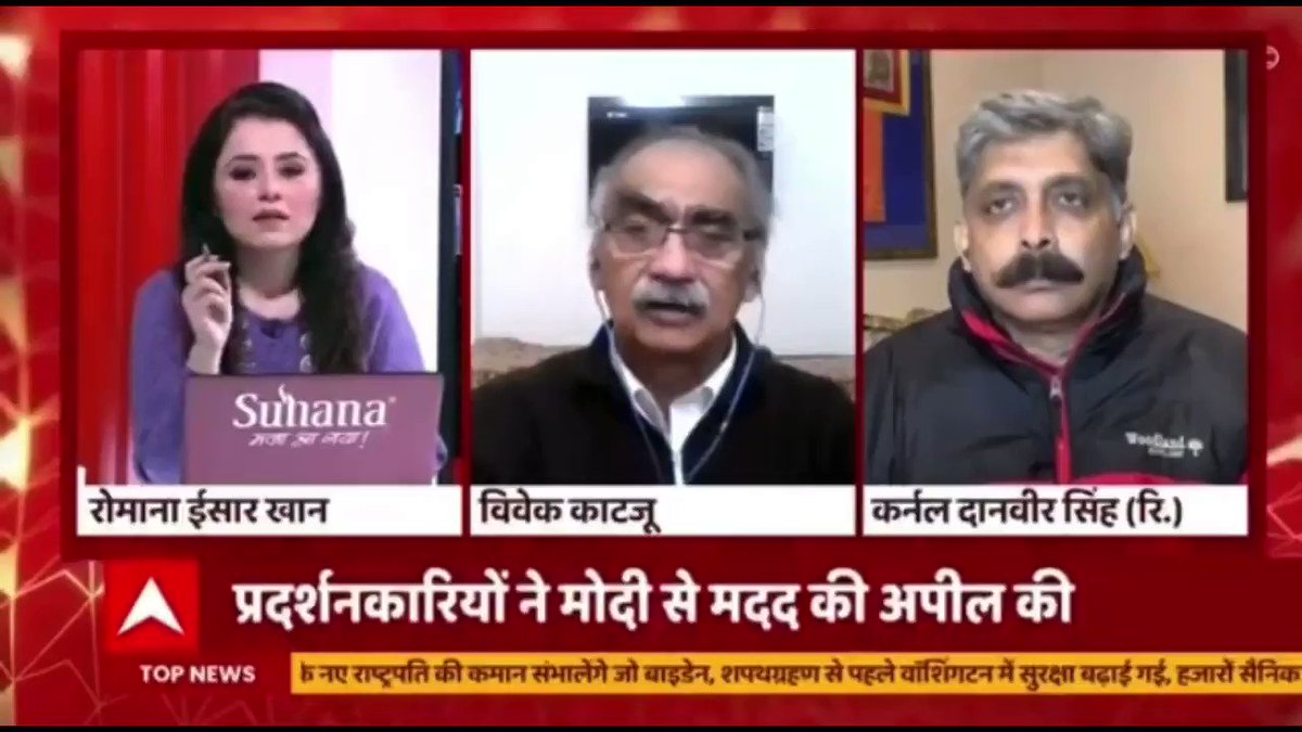 I was with @romanaisarkhan on @ABPNews on the issue of rising #Sindh nationalism in #Pakistan . There have been protests using @narendramodi posters and pro azaadi sloganeering.