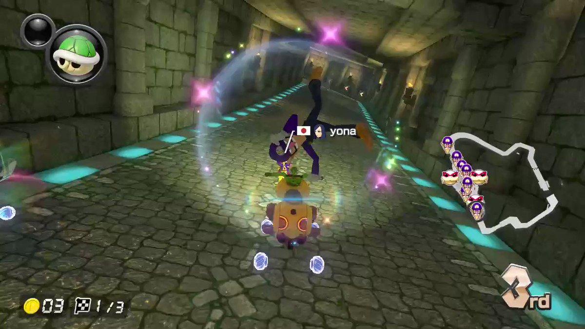 元凶 #MK8D #NintendoSwitch