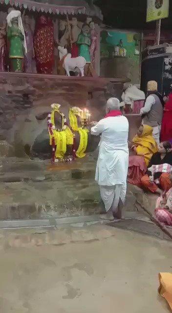 Today morning Mangla Bhog shringar Aarti darshan of shree Girirajji Jatipura Goverdhan Mathura Uttar Pradesh.  #DARSHANREKHA #thursdaymorning