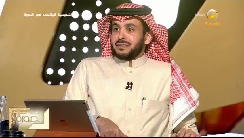 #خصوصيه_الواتساب_في_الصوره  📍من يملك البيانات يملك صناعة القرار   #فيديو الخبير التقني #عبدالعزيز_الحمادي يحذر من العزف على وتر الوطنية للترويج للتطبيقات الجديدة: ما الذي يثبت أن هذا التطبيق سعودي 100%؟