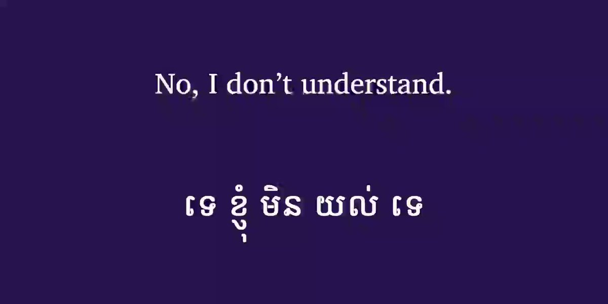 #khmer #cambodia #learnkhmer