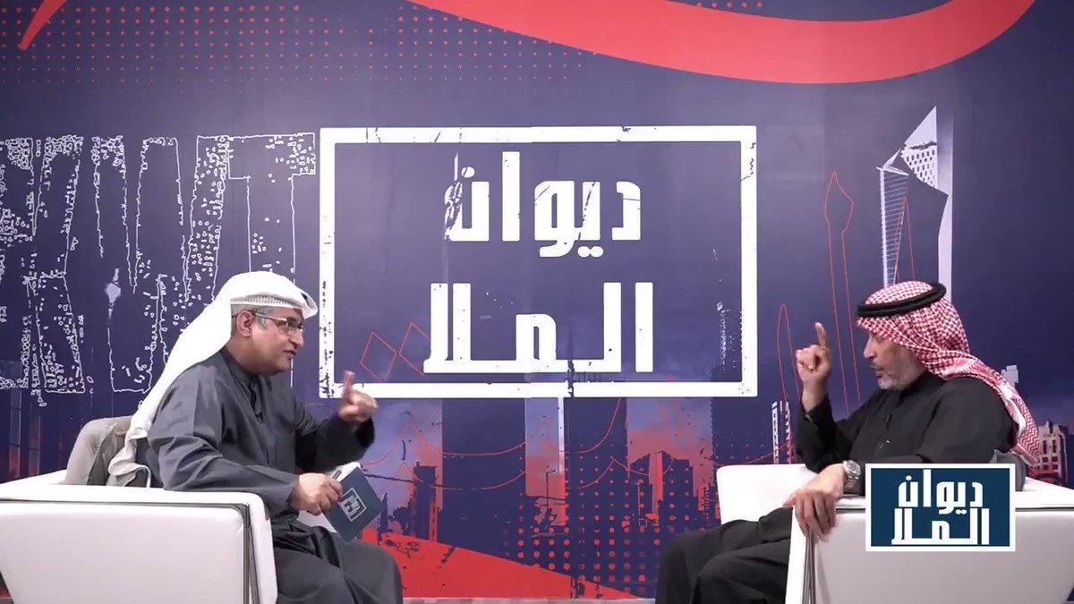Image for the Tweet beginning: الضرائب تحقق العدالة الإجتماعية وخاصة