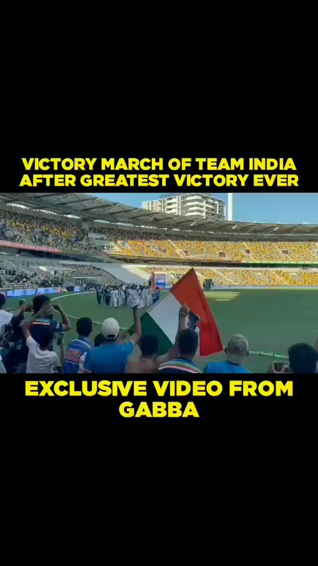 Victory march of Team India After Greatest Test Series Victory Ever....  Cheering For Team India...🇮🇳🇮🇳  Chak De India....🇮🇳🇮🇳  #INDvsAUS #GabbaTest #Gabba #IndianCricketTeam #Gabba #Cricket #TestofChampions