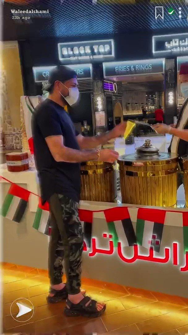 كليب النجم وليد الشامي #هي_يا_حب ❤️ شاهدوه على قناة #روتانا يوتيوب  @waleedalshami