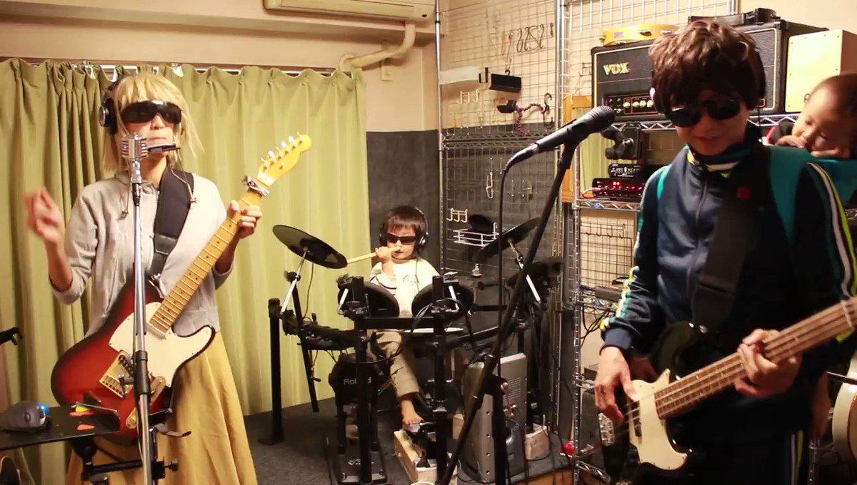 先日のバンド練習、201115_ハッピーイエロー_take4#バンド #band #ボーカル #vocal #ギター #guitar #ベース #bass #ドラム #drum #歌ってみた #弾いてみた #演奏してみた #叩いてみた #子供 #kids #成長記録 #こどものいる暮らし #家族 #family #家族バンド #familyband #オリジナル曲 #original