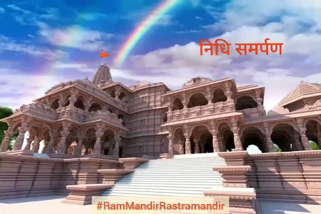 हिन्दू जो करेगा वो करेगा धूम धाम से राम जी का मंदिर बनेगा धूम धाम से......जय जय श्री राम🙏🚩🕉  @RSSorg @ShriRamTeerth @narendramodi @myogiadityanath @vinod_bansal @VHPDigital @AshokRa29622225 @KalpeshGohilVHP @Shyam_Vir_Singh @JMPatel11042015 @sulata_ghosh @editorvskbharat