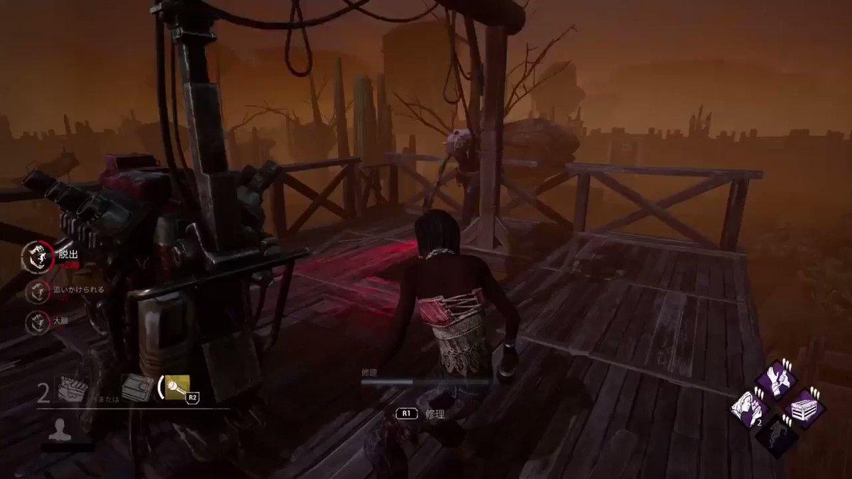 ビリーなら飛べるのでは?って事でやってみた!