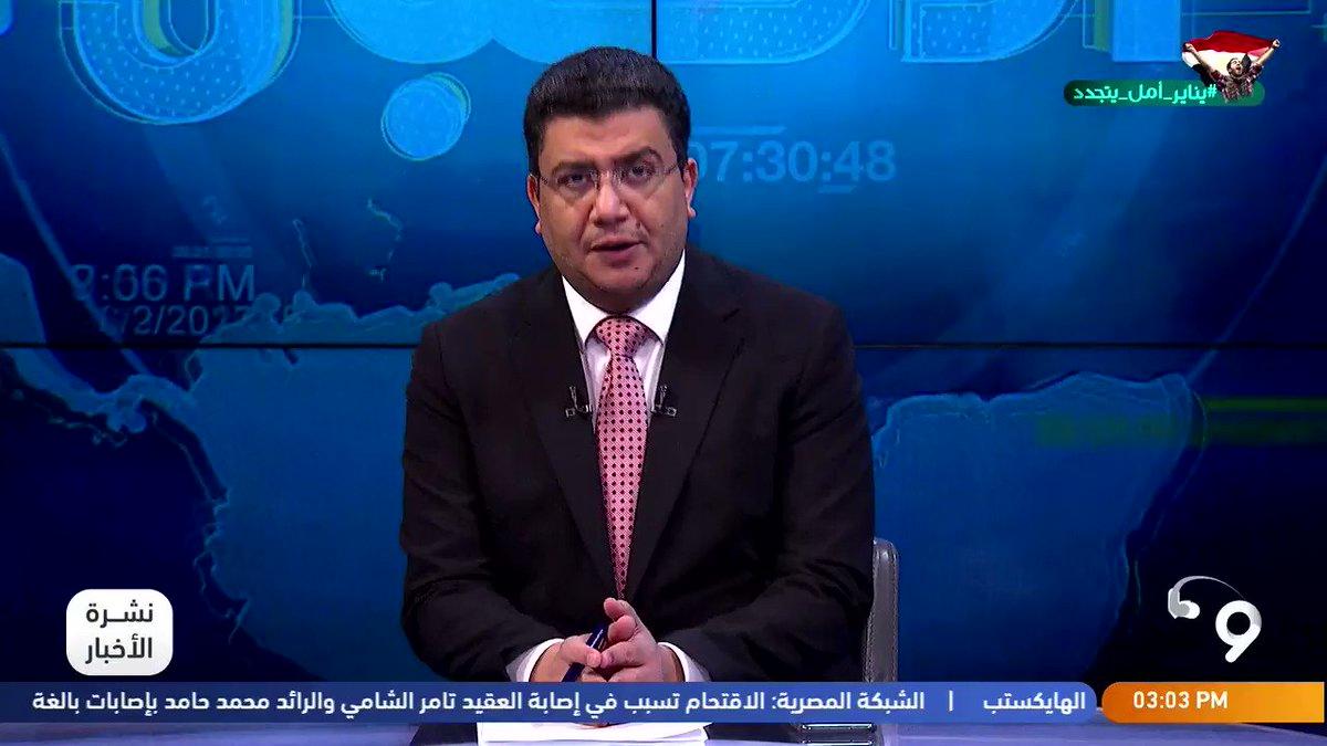 """منصة """"نحن نسجل"""": الاعتداء على الضباط المعتقلين في السجن الحربي بالهايكستب بعد مطالبتهم بتحسين أوضاعهم #الأخبار"""