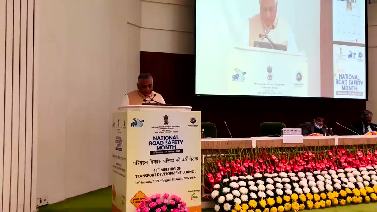 Union MoS RT&H @Gen_VKSingh sharing his insights and recommendations for the safety of every passenger in India.