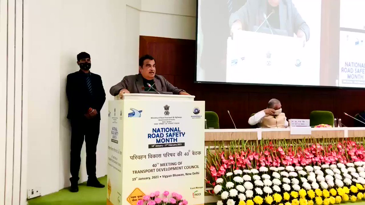 Union Minister of RT&H @nitin_gadkari motivating the stakeholders & transport ministers of different states at the 40th Meeting of Transport Development Council.